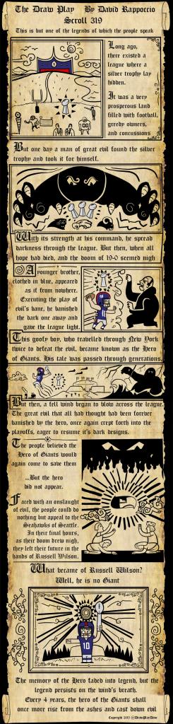 2015-02-03-Zelda3